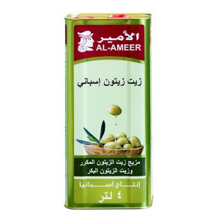 Al-Ameer Olive Oil Pomace 4L