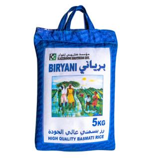 Biryani Basmati Rice 5Kg