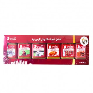 Al-Ameer Spices Gift Pack 12x90g