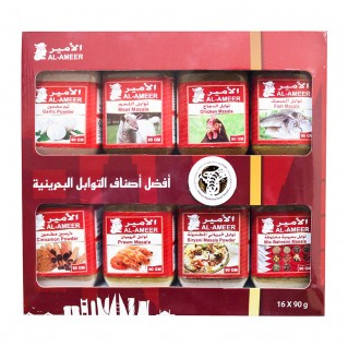 Al-Ameer Spices Gift Pack 16x90g