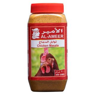 Al-Ameer Chicken Masala 300g