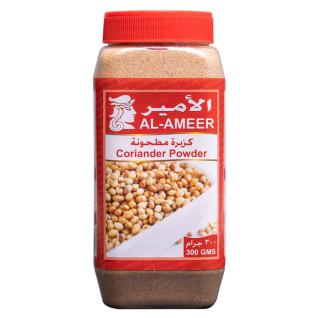 Al-Ameer Coriander Powder 300g