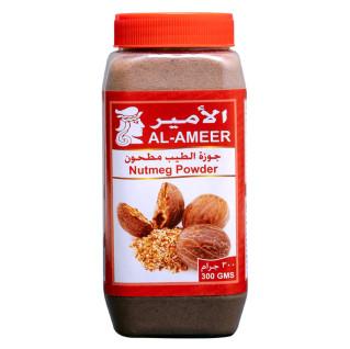 Al-Ameer Nutmeg Powder 300g