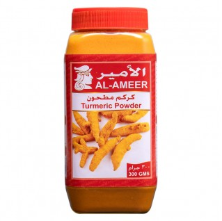 Al-Ameer Turmeric Powder 300g