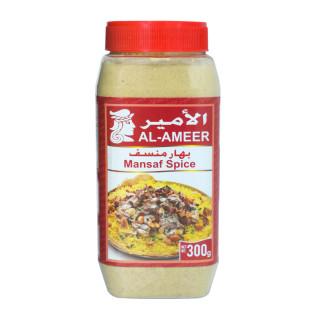 Al-Ameer Mansaf Spice 300g