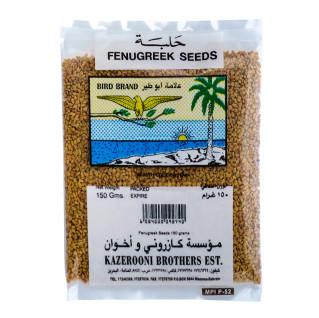 Bird Fenugreek Seeds (Methi) 150g