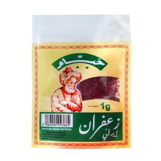 Khayam Saffron Iran 1g