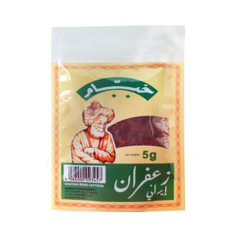 Khayam Saffron Iran 5g